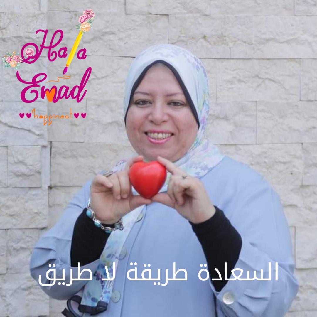 أنا ليه مش سعيدة